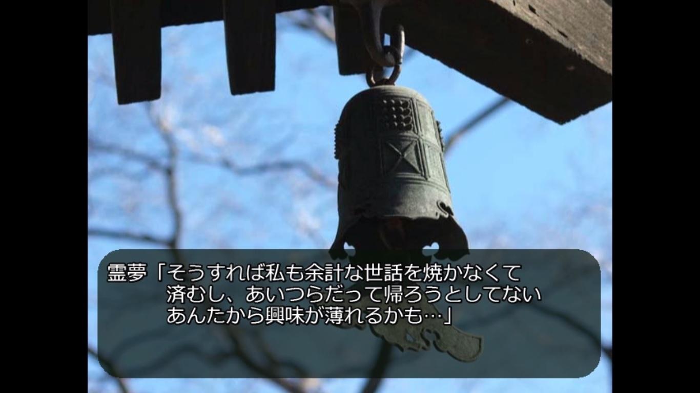 d0284766_00311143.jpg