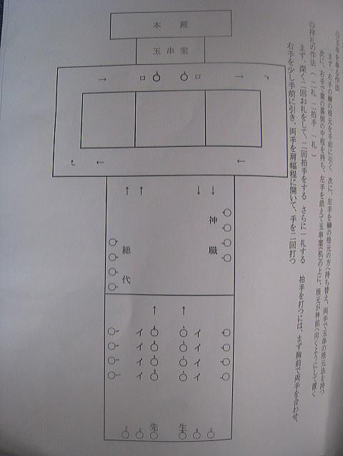 b0189573_19451159.jpg
