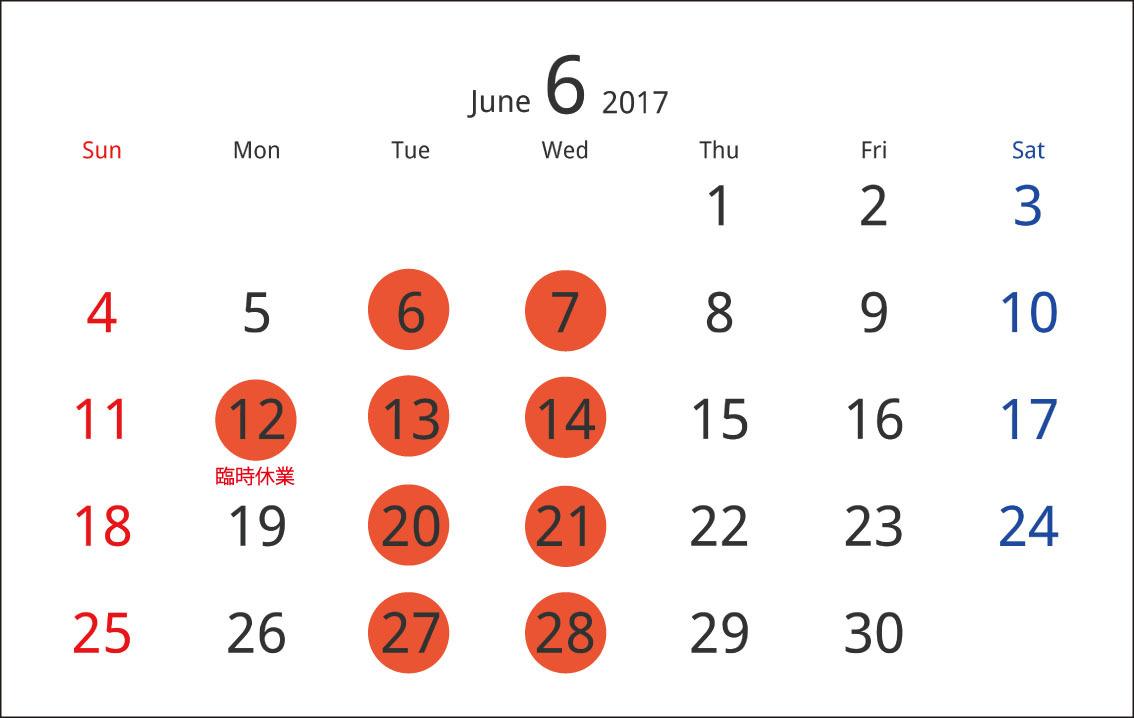 6月の営業日程_c0250976_07414080.jpg