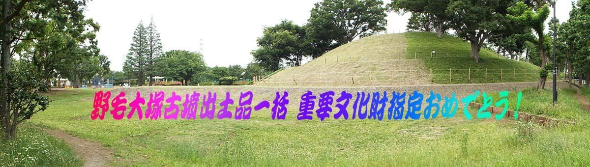 ぐるっとパスNo.7・番外編 五島美術館と宮本三郎記念美まで見たこと_f0211178_15522817.jpg