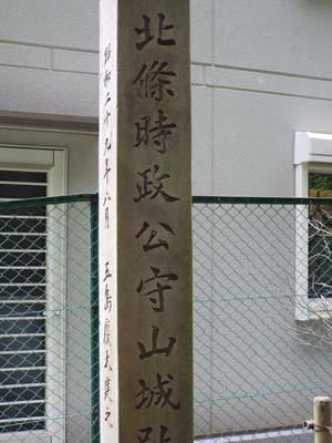 ぐるっとパスNo.7・番外編 五島美術館と宮本三郎記念美まで見たこと_f0211178_15562721.jpg