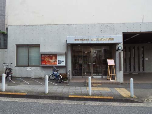 ぐるっとパスNo.7・番外編 五島美術館と宮本三郎記念美まで見たこと_f0211178_15573427.jpg