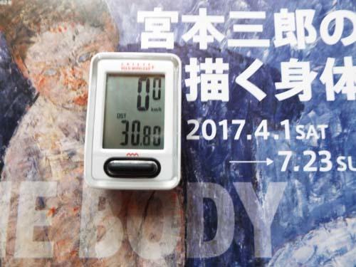 ぐるっとパスNo.7・番外編 五島美術館と宮本三郎記念美まで見たこと_f0211178_15592349.jpg