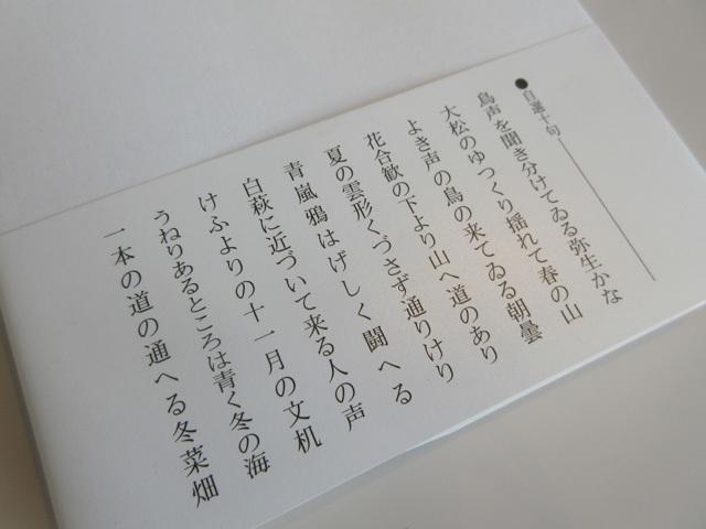 f0071480_18173255.jpg
