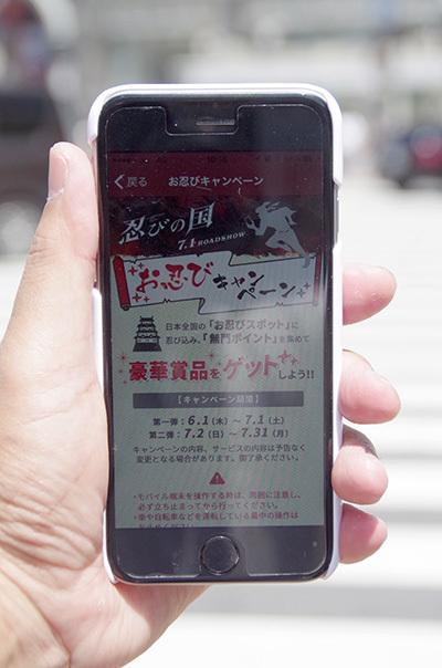 6月2日(金)今日の渋谷109前交差点_b0056983_18494447.jpg