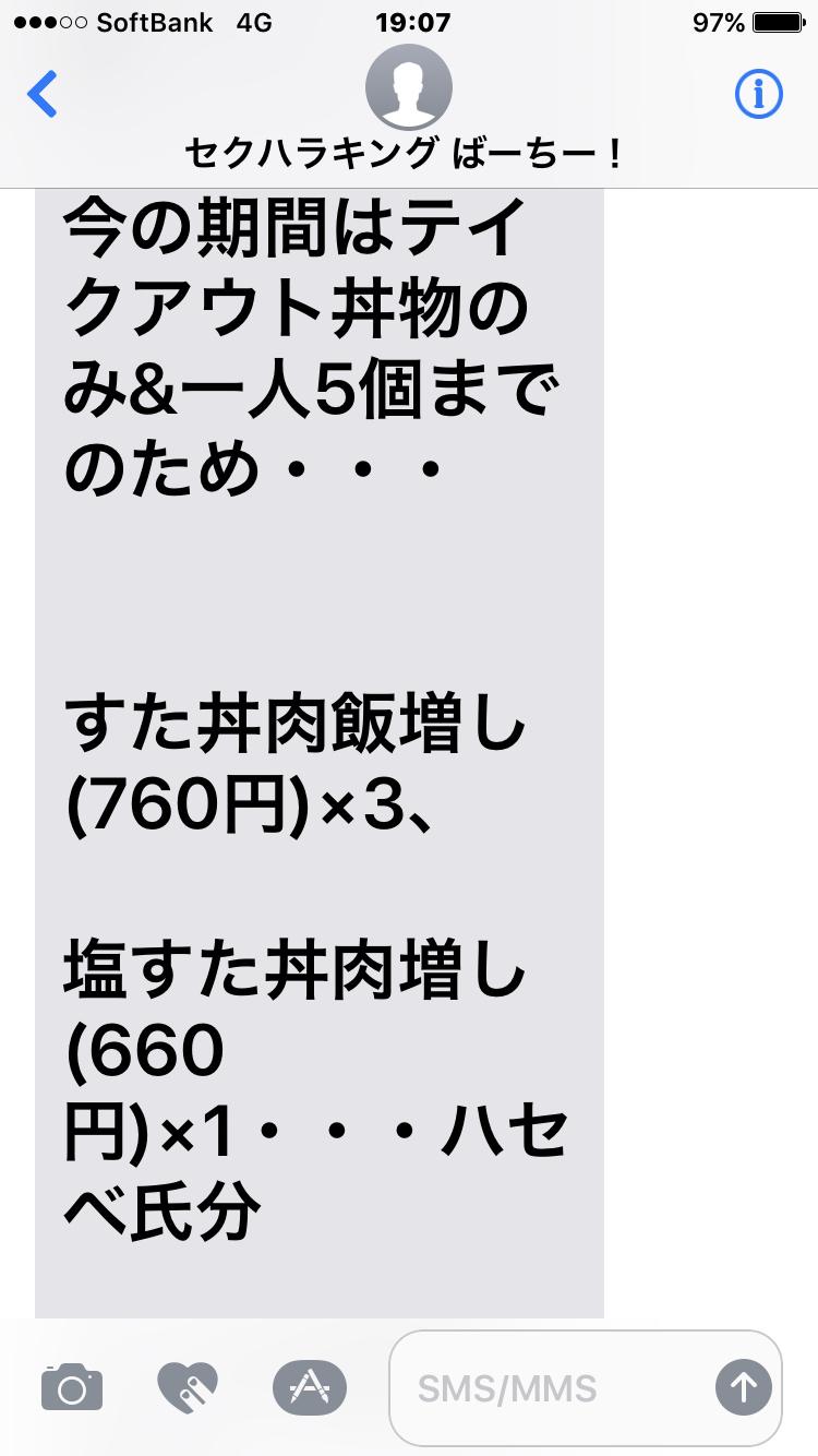 b0271789_19094061.jpg