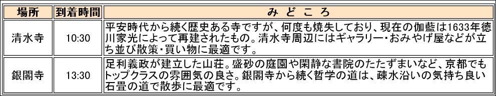 e0353892_20055844.jpg
