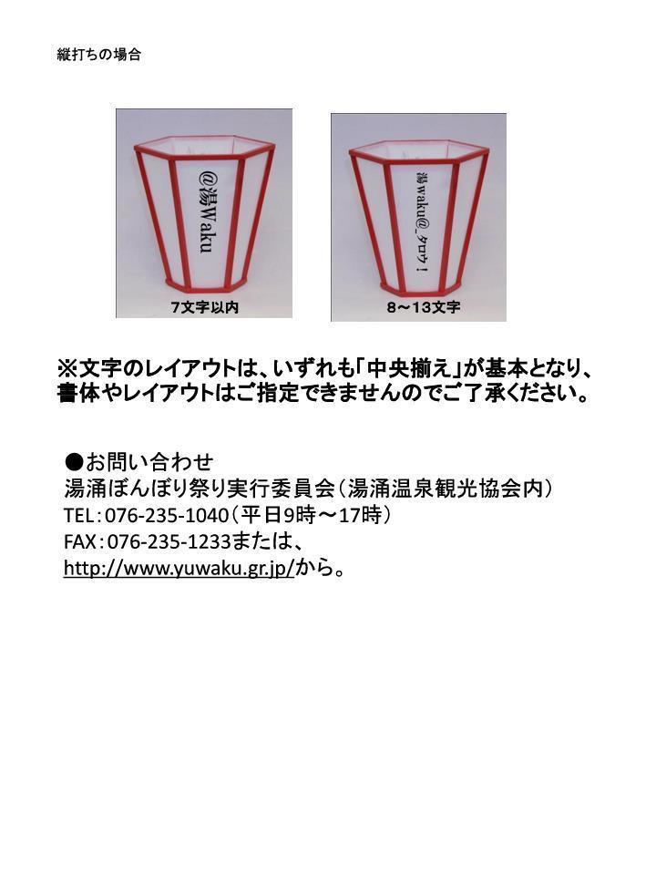 e0304702_16444862.jpg