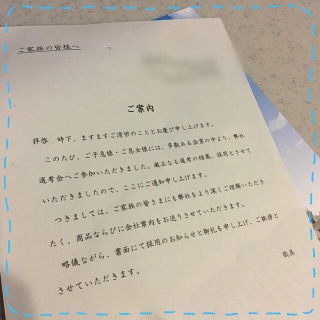 d0222307_18302098.jpg
