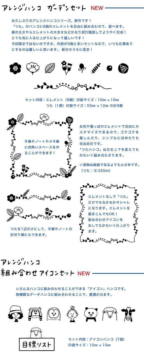 f0079110_09553461.jpg