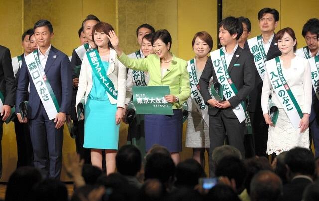 SPORTS 憲法  政治tomo333.exblog.jp