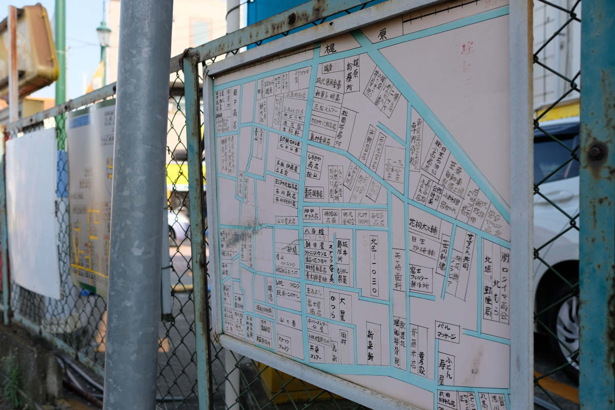 梶原  停留場脇の手書き案内地図_b0061717_11191428.jpg