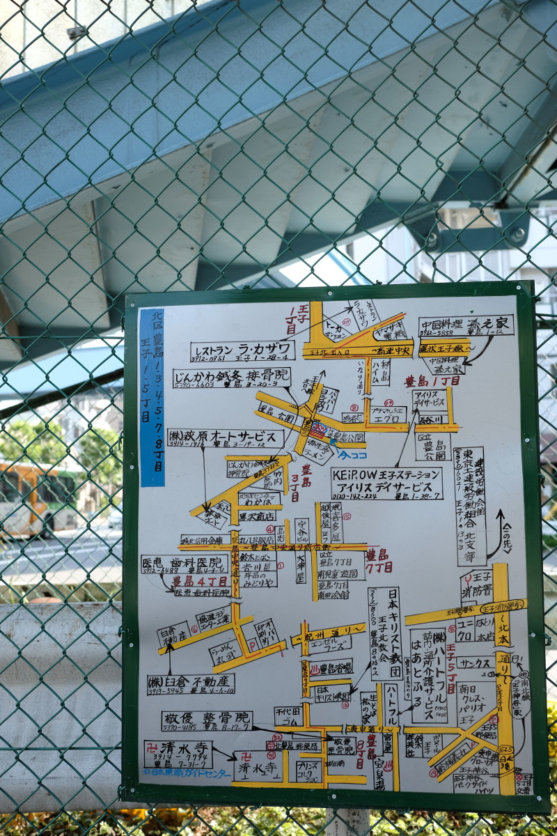 王子  豊島公園前の手書き案内地図_b0061717_9274916.jpg