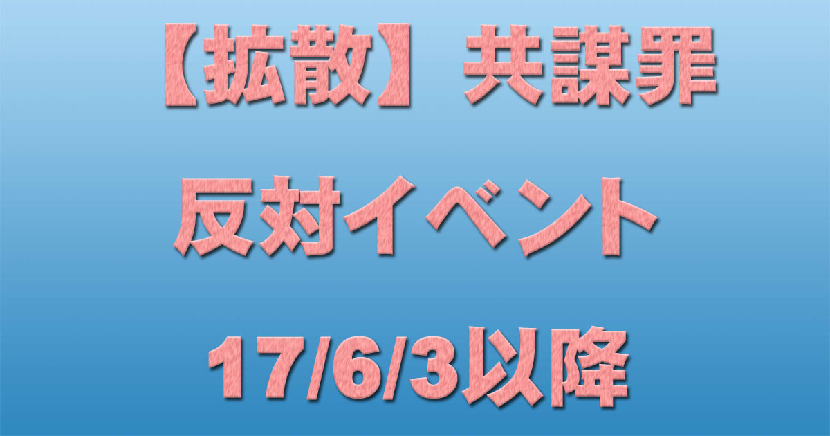 c0241022_01252660.jpg