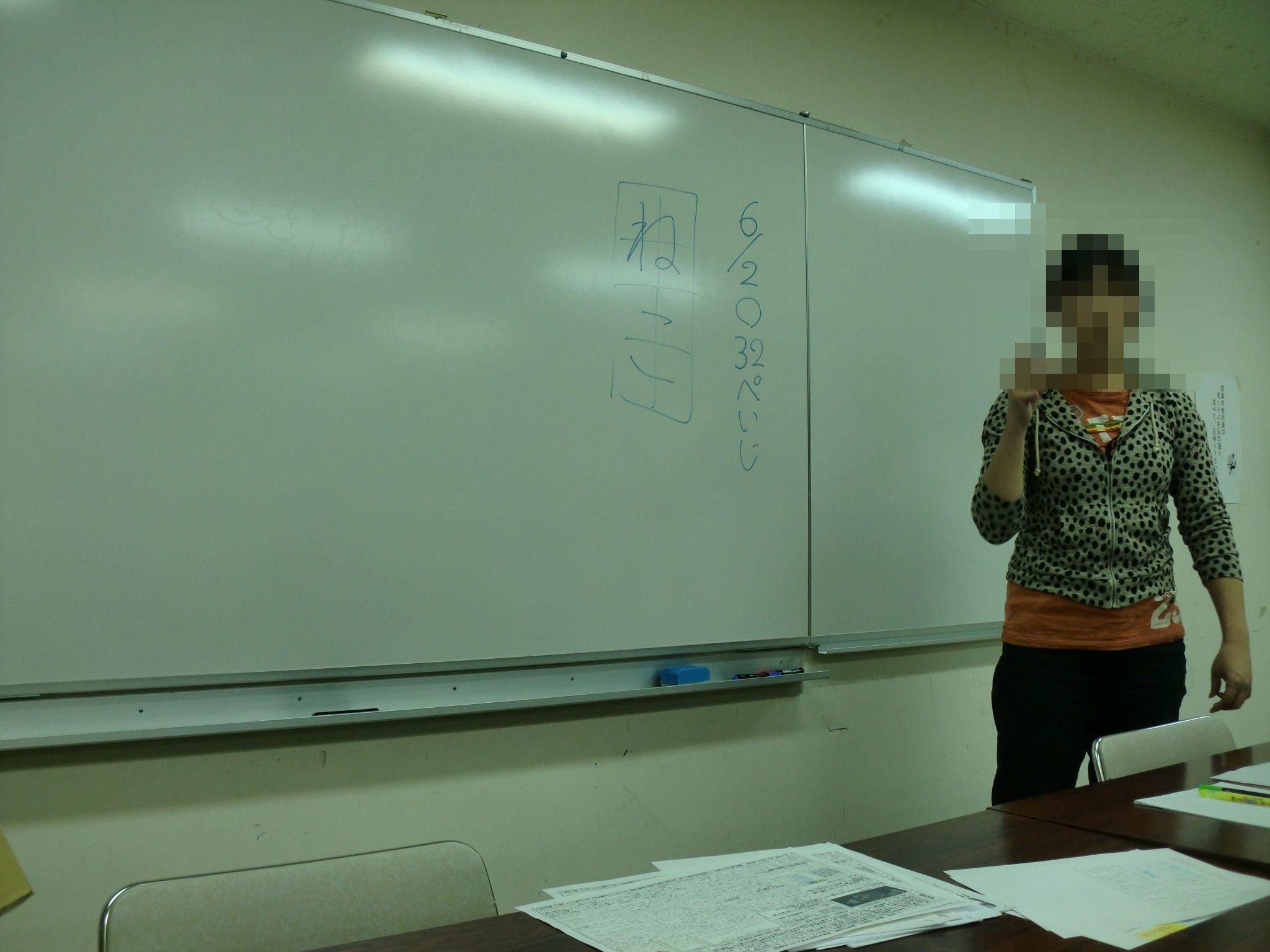 【例会報告】TOSSシグナス17年6月例会_e0252129_23271569.jpg