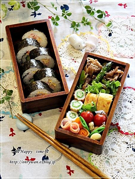 海苔巻き弁当とカツオのたたきでおうち居酒屋♪_f0348032_18025360.jpg