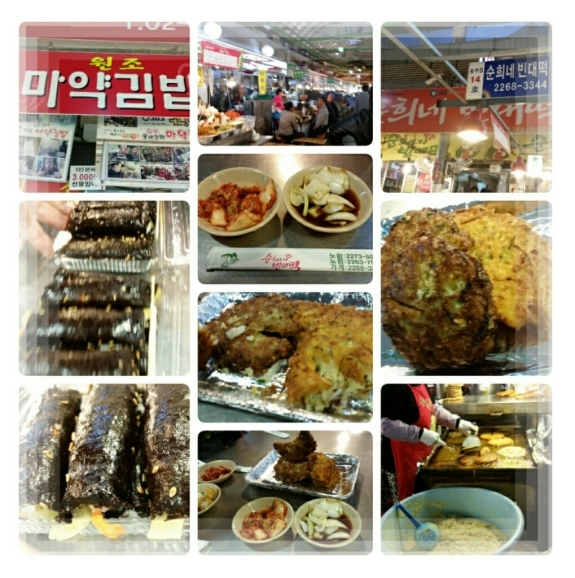 2017年5月 これまた弾丸ソウル旅行♪その3_d0219834_17411684.jpg