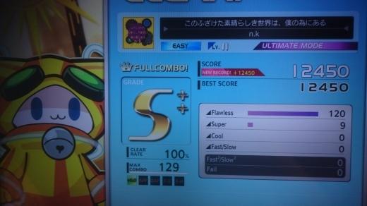 f0019846_16031129.jpg