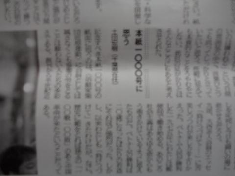 b0050651_832084.jpg