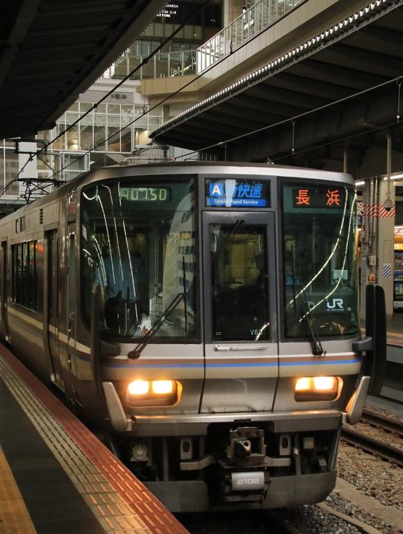 大回り乗車 大阪ー京都ー奈良ー福島_d0202264_759032.jpg