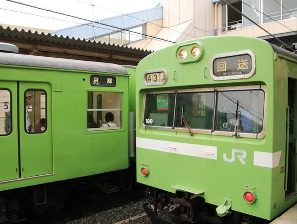大回り乗車 大阪ー京都ー奈良ー福島_d0202264_813355.jpg