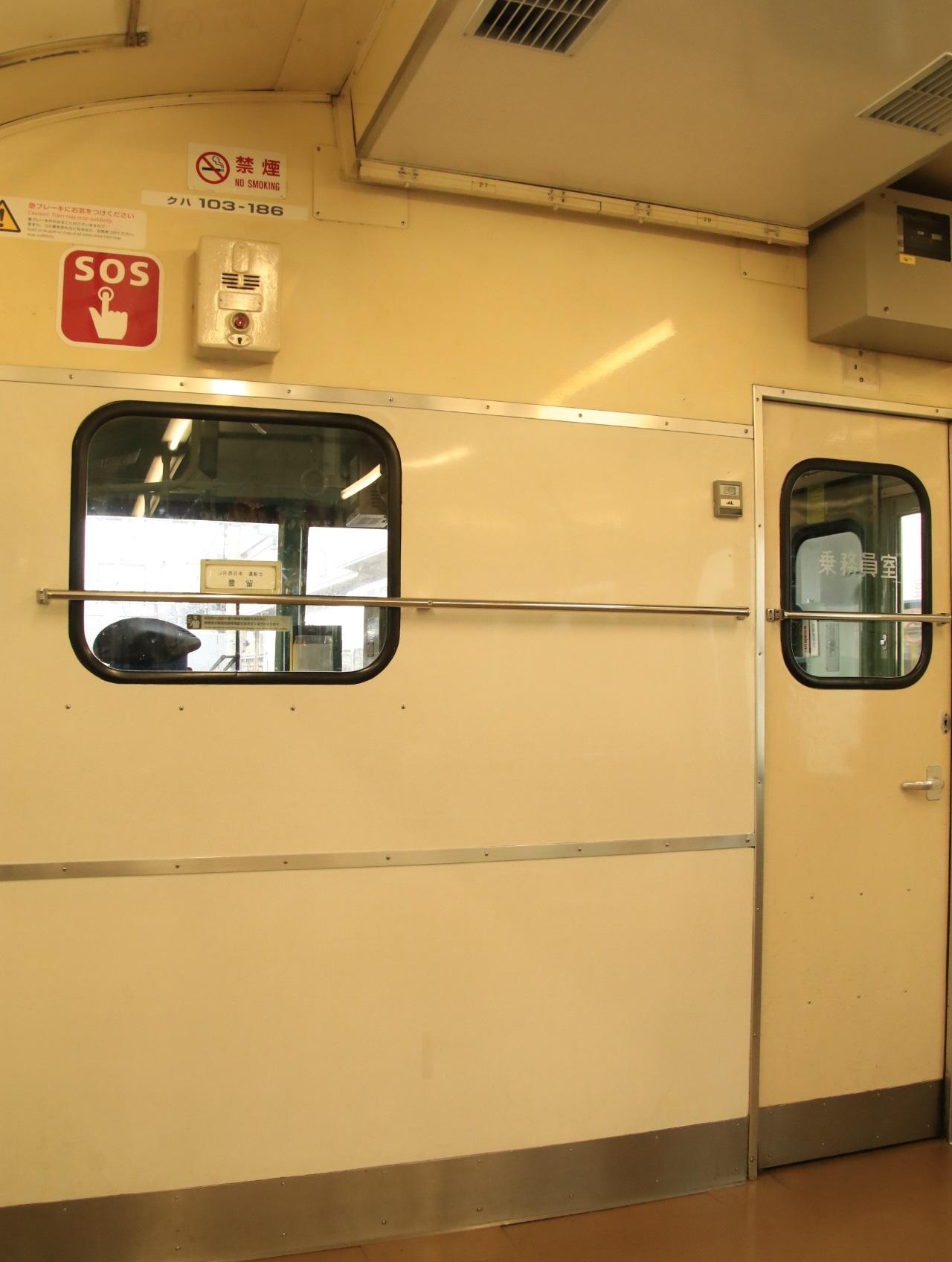 大回り乗車 大阪ー京都ー奈良ー福島_d0202264_8135480.jpg