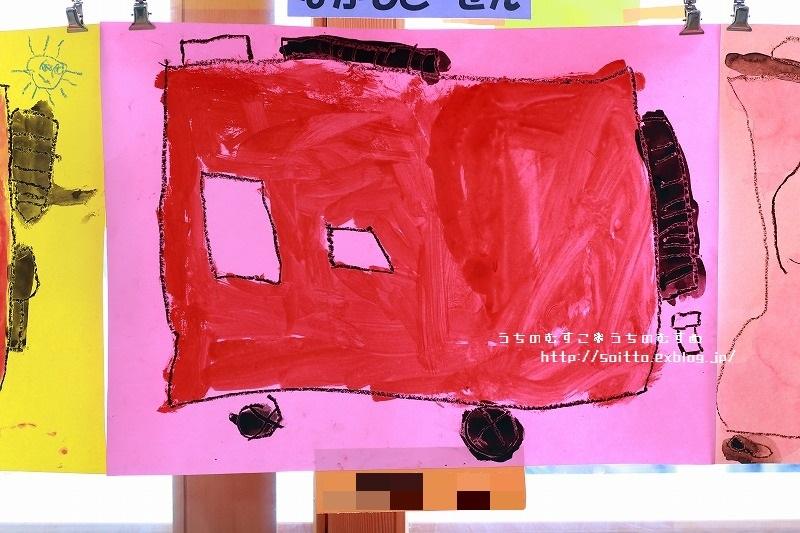 f0360392_20122636.jpg