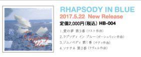 吉祥寺サムタイム CD リリースライブ終了報告_f0196496_00511094.jpg