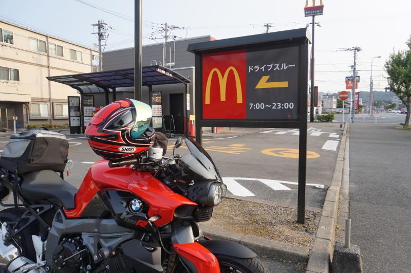 d0363206_09130132.jpg