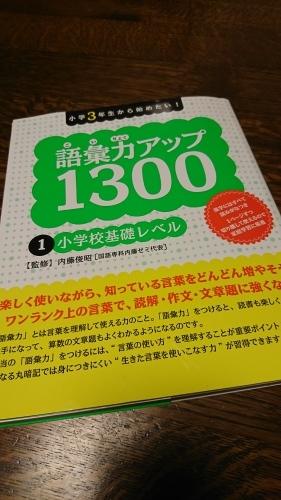 f0365112_20513899.jpg