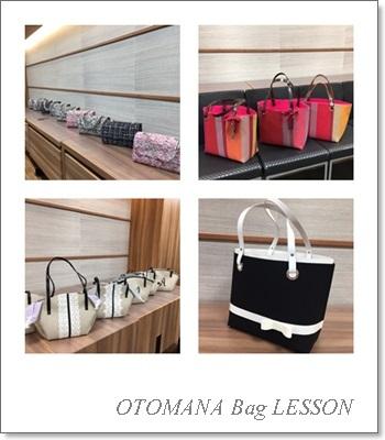 伊勢丹新宿店 OTOMANA BAG LESSON_c0229721_11421579.jpg
