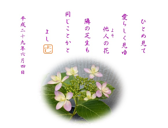 e0033229_1828340.jpg