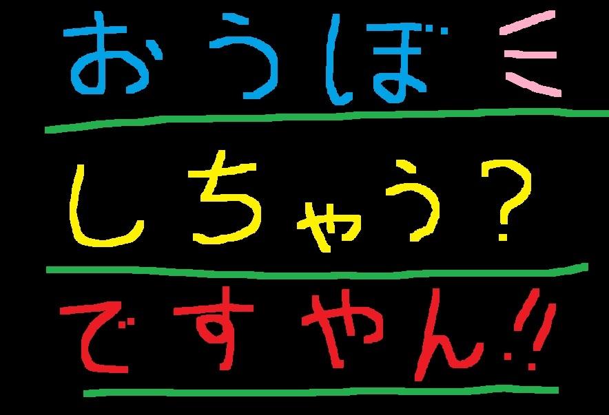 f0056935_10194734.jpg