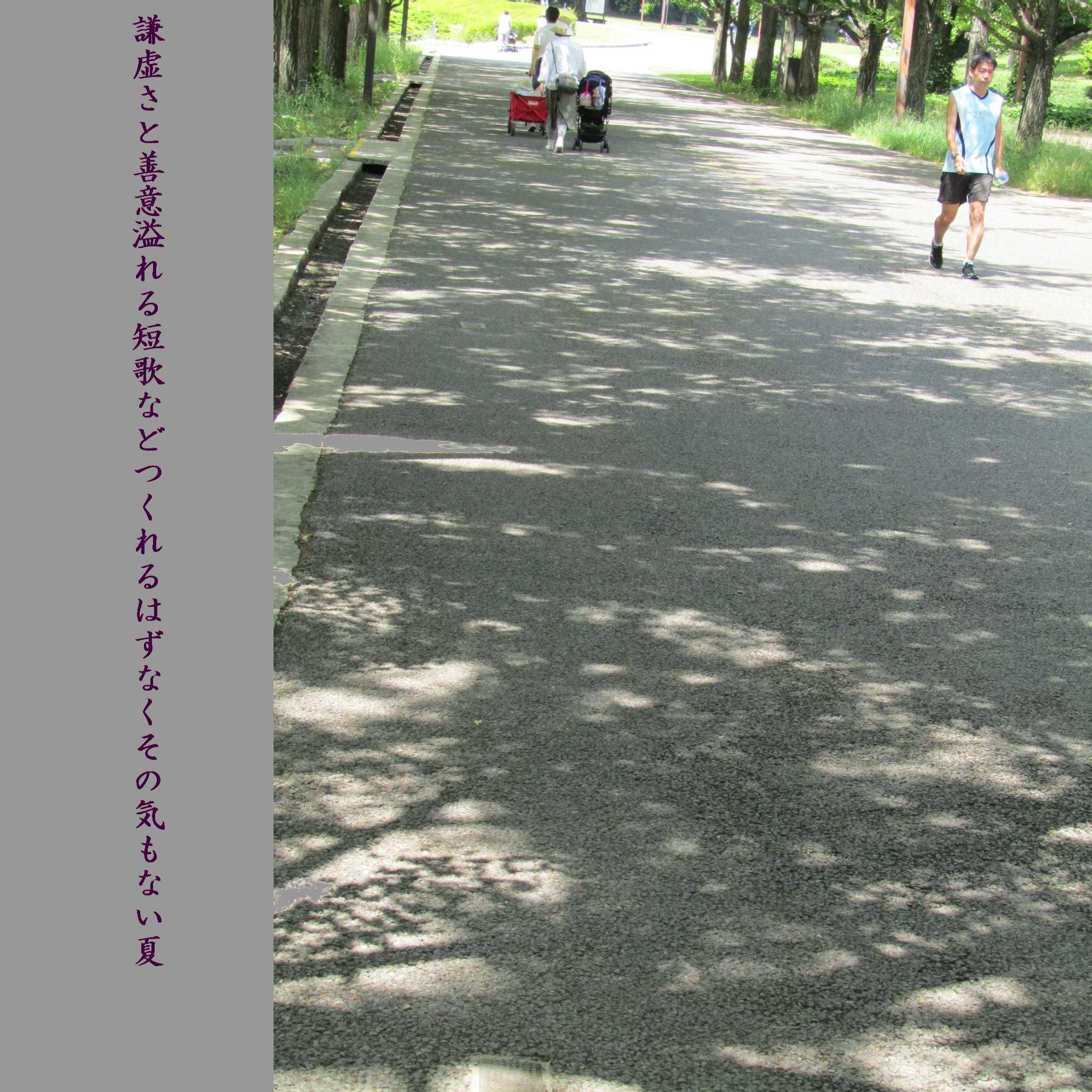 f0117041_06030910.jpg