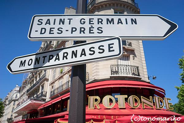 パリの老舗カフェ「ラ・ロトンド」_c0024345_06471825.jpg
