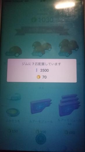 f0019846_11103696.jpg