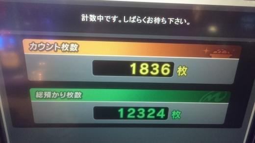 f0019846_14202398.jpg