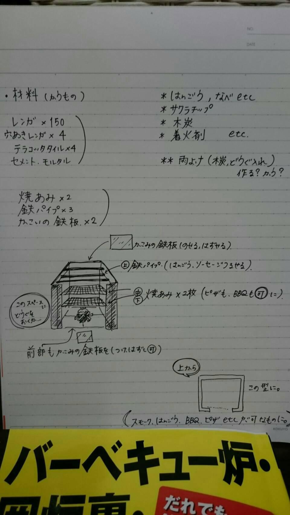 a0181151_18574530.jpg