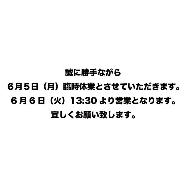 b0110156_19371416.jpg