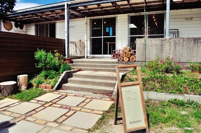 豊後高田市/国産小麦と天然酵母のパン工房「hibino」_f0234062_20110483.jpg