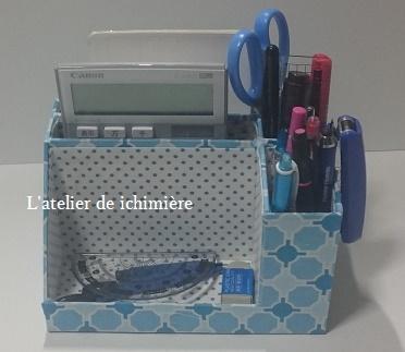 f0200568_23053164.jpg