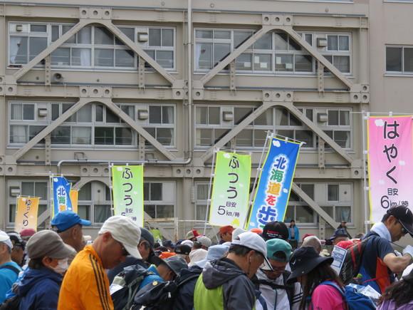 『北海道を歩こう』に参加しました!_d0198793_1251995.jpg
