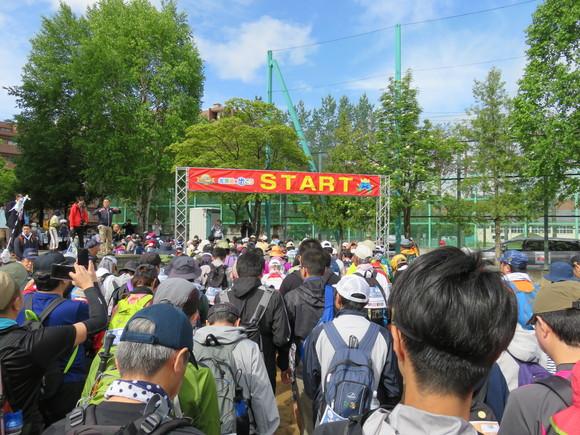 『北海道を歩こう』に参加しました!_d0198793_1261663.jpg