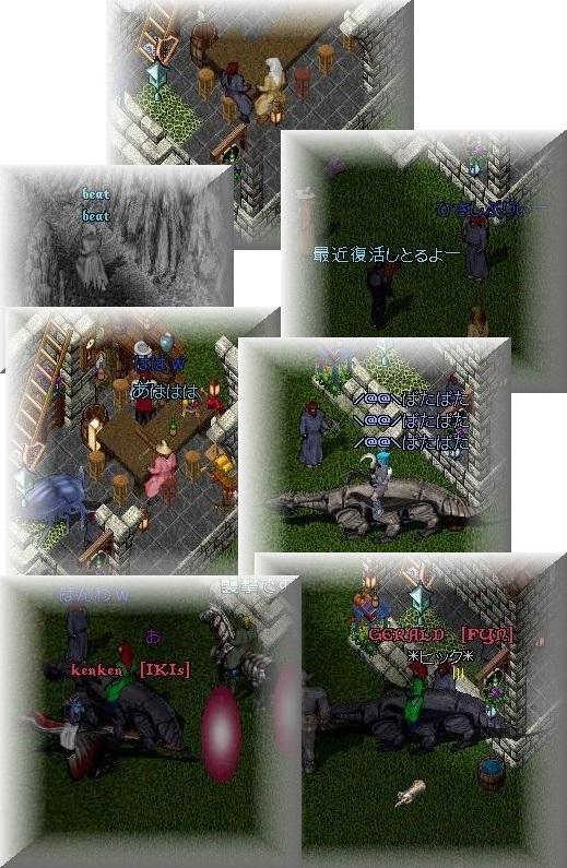 e0068900_23125362.jpg