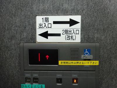 b0050301_1624978.jpg