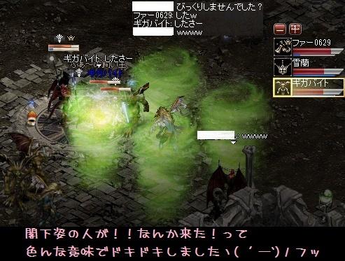 f0072010_00171793.jpg