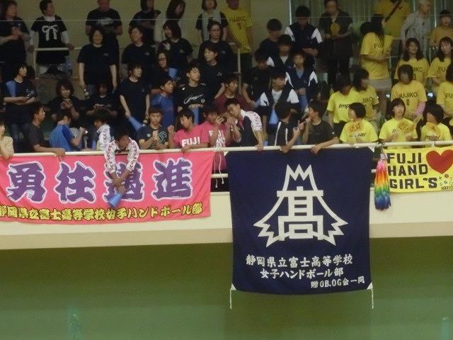 富士高女子ハンドボール部 延長戦で清水東を制し、2年連続インターハイ出場!!_f0141310_08034399.jpg