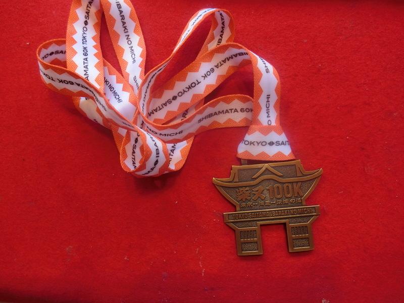 6月5日(月)昨日4日は100Kマラソンの日でした_d0278912_06285231.jpg
