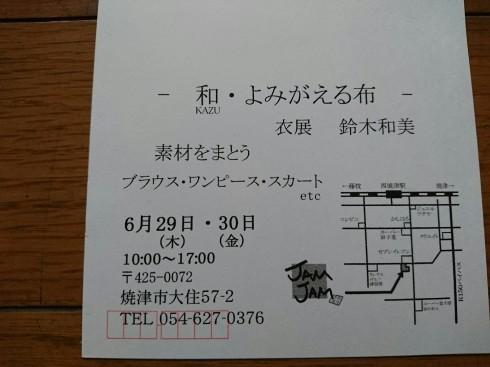 b0304713_08250412.jpg