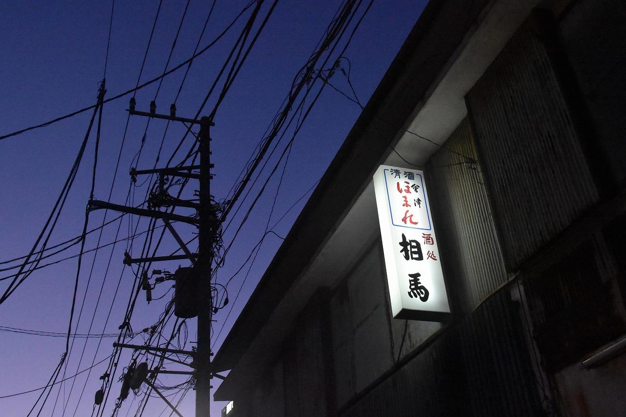 d0065116_20060703.jpg